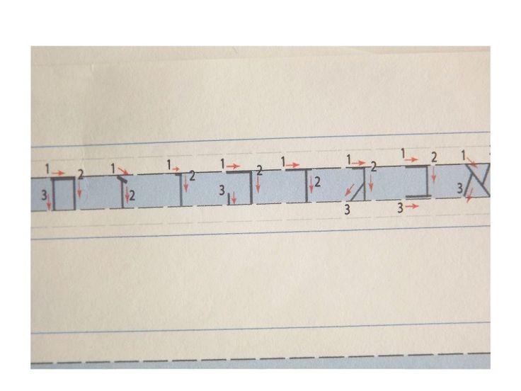 Cuaderno pautado- imprenta