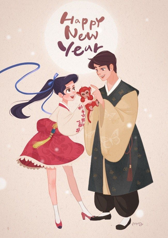 Korean New Year Korean Chinese New Year Korean Lunar New Year For Korean Newyear 2019 We Are Coming Back Wit Latest Upda Korean Art Tag Art Character Design