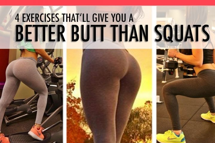 Get the best booty of your life with these 4 exercises that'll give you a better butt than even squats! Click for the bum-building workout! #Squatbum
