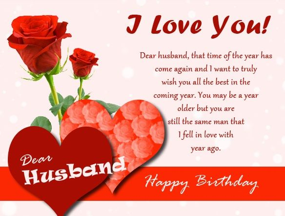 Romantic birthday wishes for husband : Birthday messages and images for husband