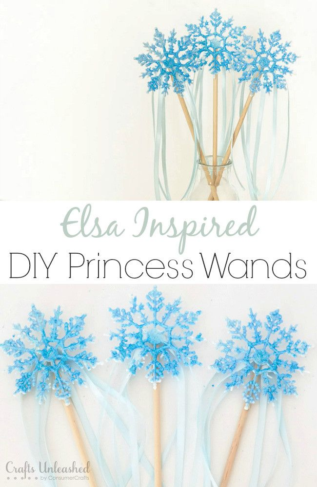 Make an Elsa Inspired DIY Princess Wand with Simply Designing and Crafts Unleashed girls dress up