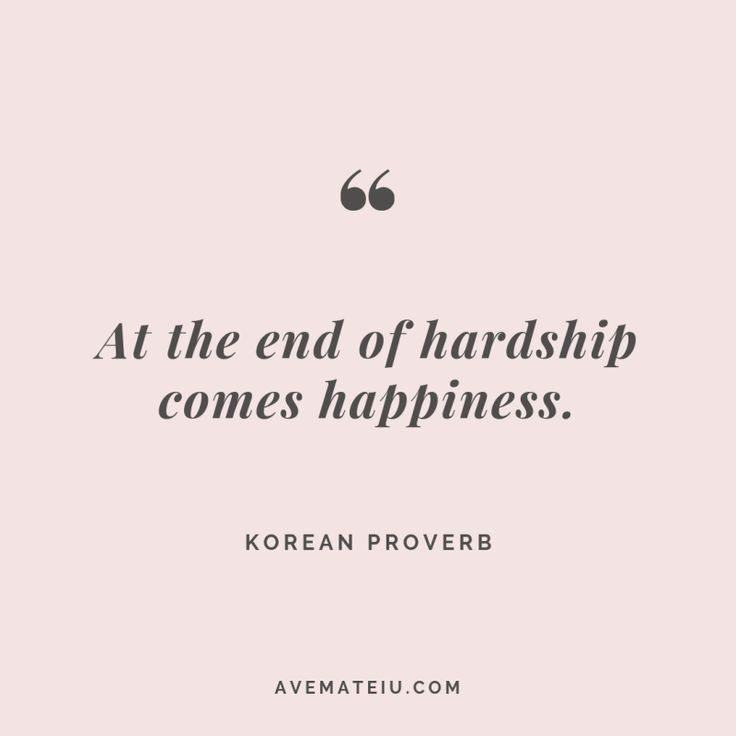 at the end of hardship comes happiness korean proverb quote