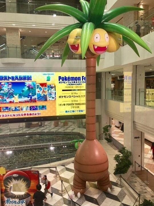 My brother saw this 3-story tall Alolan Executor in Tokyo yesterday. : pokemon