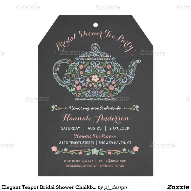 recipe themed bridal shower invitation wording%0A Elegant Teapot Bridal Shower Chalkboard Invitation