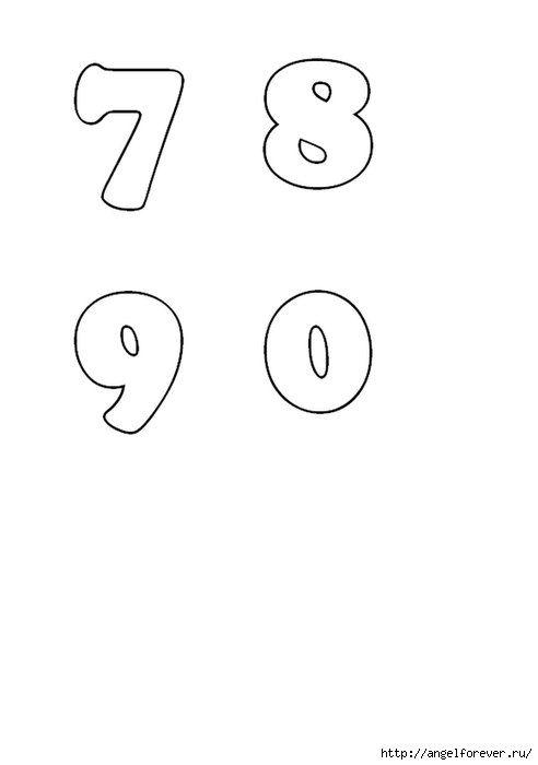 «Алфавит из фетра» с выкройкой букв и выкройки цифр. Обсуждение на LiveInternet - Российский Сервис Онлайн-Дневников