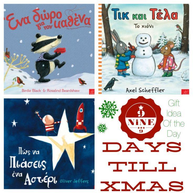 Children's Christmas Books by Ikaros Books!