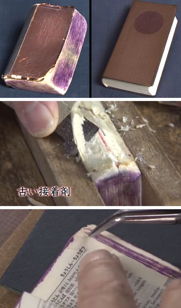 Japanese craftsmen strike again: Make an old, beaten-up book look as good as new - beautiful dictionary book repair by a Japanese bookbinder in Tokyo
