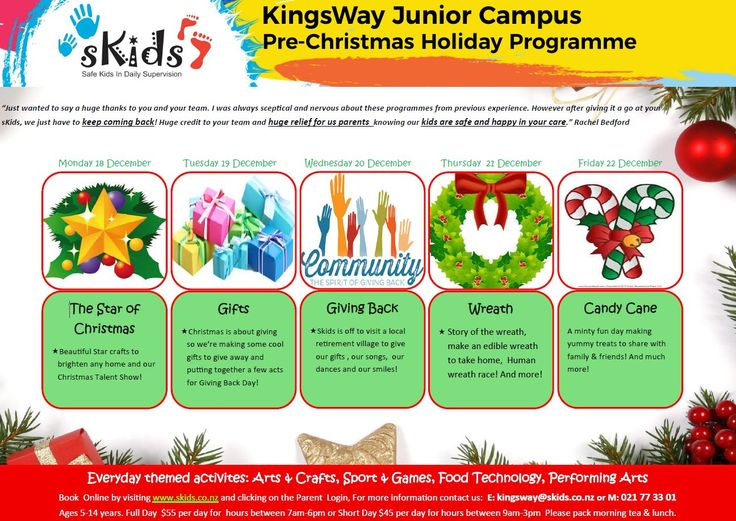 sKids Kingsway Christmas programme #schoolholidays #schoolholidayfun #linku2schoolholidays #schoolholidayprogrammes #hibiscuscoast #hibiscuscoastschoolholidays #aucklandschoolholidays #newzealandschoolholidays #nzschoolholidays #auckland #newzealandthingstodo #nzschoolholidays #whatson #kids #holidays #kidfriendly #activekids #holidayactivity #holidayfun #christmasholidays #summerfun #hibiscuscoastsummerfun #aucklandsummerfun #schoolholidaysummerfun #freefamilyfun