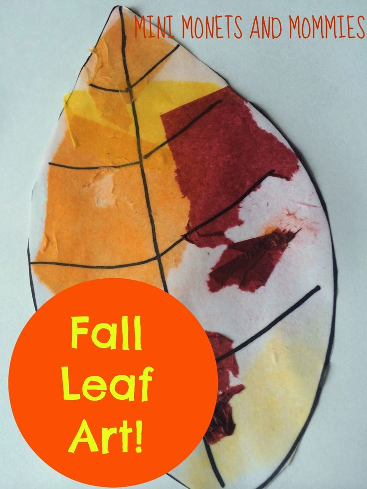Easy fall leaf tissue paper print for