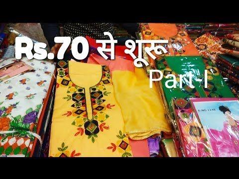 fe760439c Sarees Wholesale Market In Surat With Price