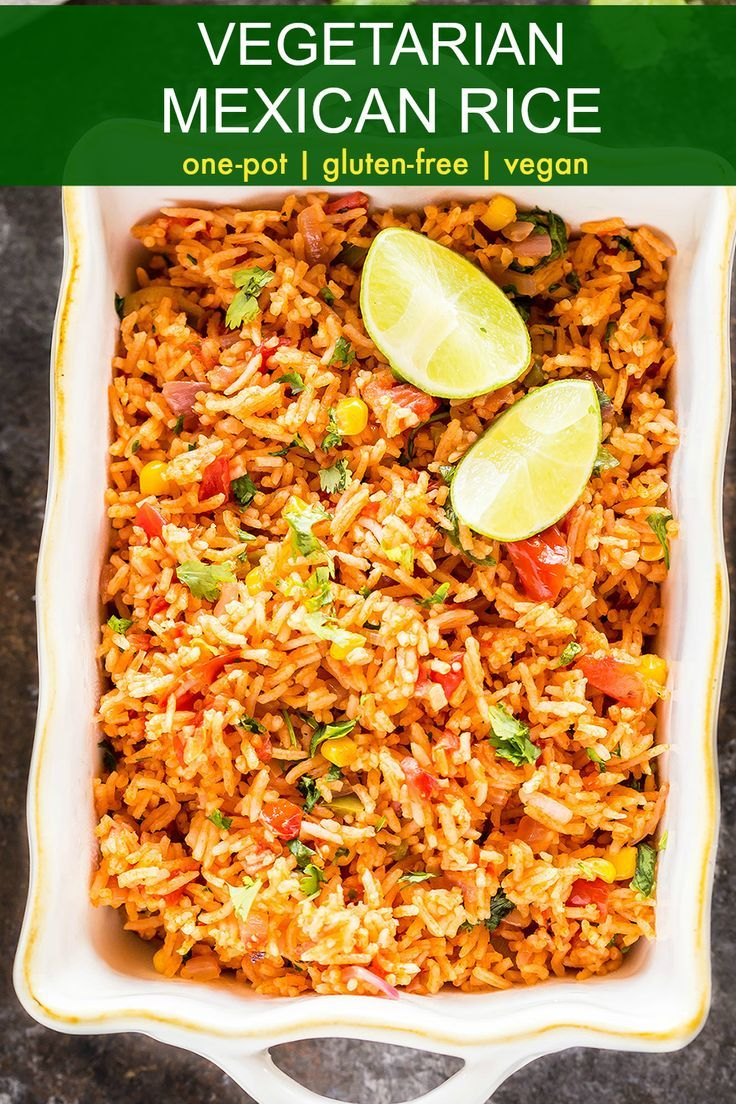 Easy Vegetarian Mexican Rice Serve Is As A Side Or As Main Dish With Tacos Burritos Vegetarian Mexican Rice Vegetarian Mexican Recipes Mexican Rice Recipes