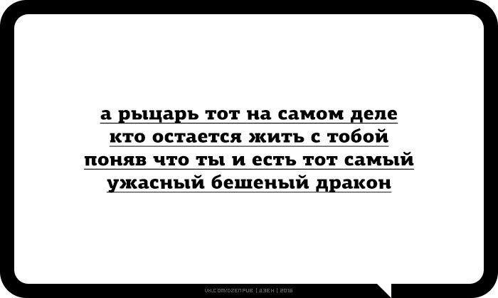 Катрин Дюпре