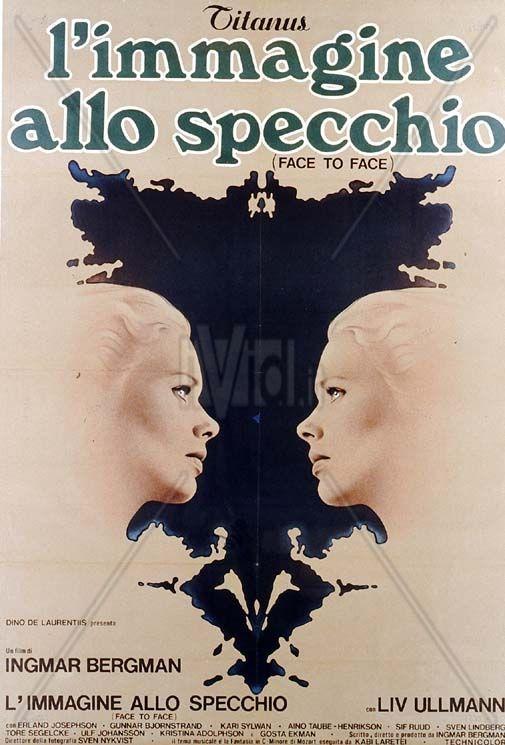 L'immagine allo specchio, 1976