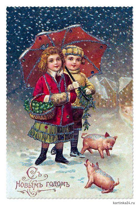 Рождественские почтовые открытки, прикольных картинок