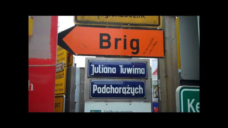 Hof, Bavaria, Germany part 1 of 2