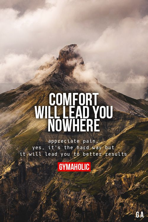Comfort Will Lead You Nowhere