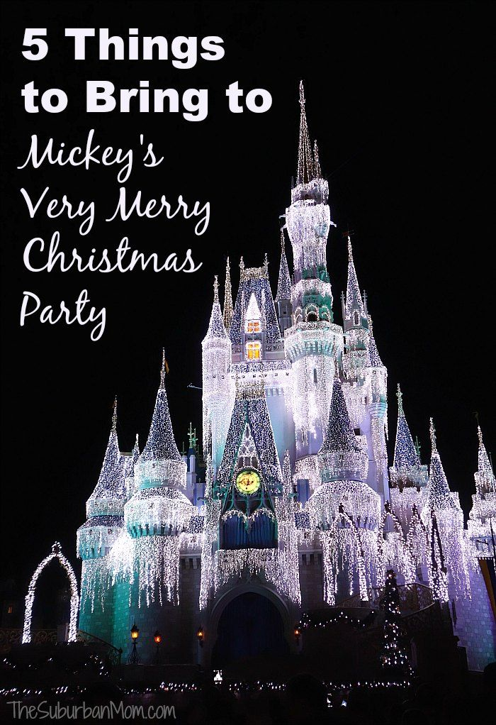 5 Things To Bring To Mickey's Very Merry Christmas Party - Walt Disney World Tips for visiting the Magic Kingdom at Christmas from a mom.