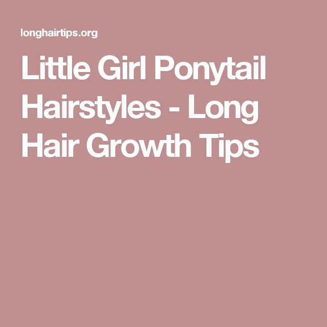 Little Girl Ponytail Hairstyles - Long Hair Growth Tips