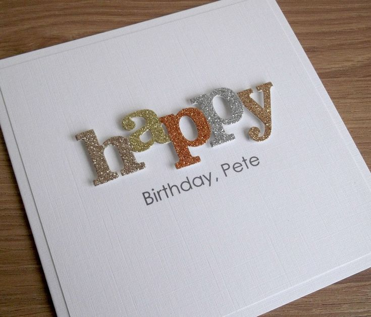 Handmade birthday card, personalized, any age and/or name, dad, daddy, husband, boyfriend, son, brother, uncle, grandad, 50th, 60th, 70th by PaperDaisyCards2 on Etsy