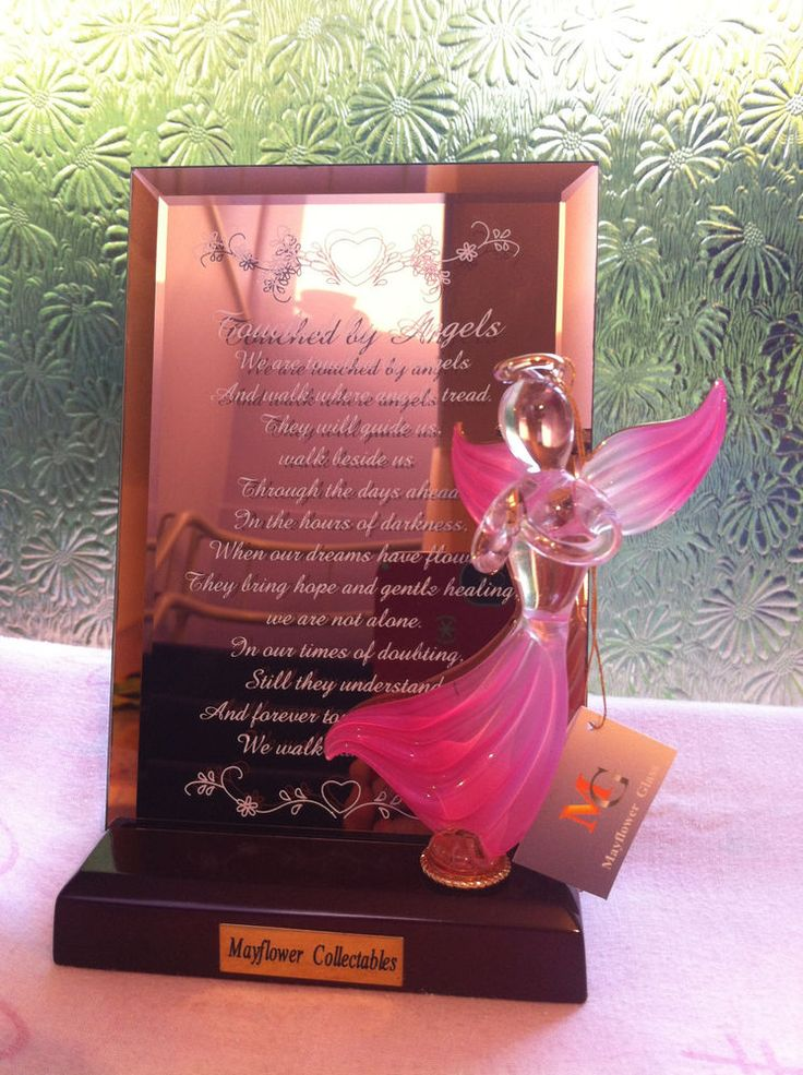 """Glass Angel Plaque with 6"""" tall Glass mirror with TOUCHED BY ANGELS Poem. BNIB."""