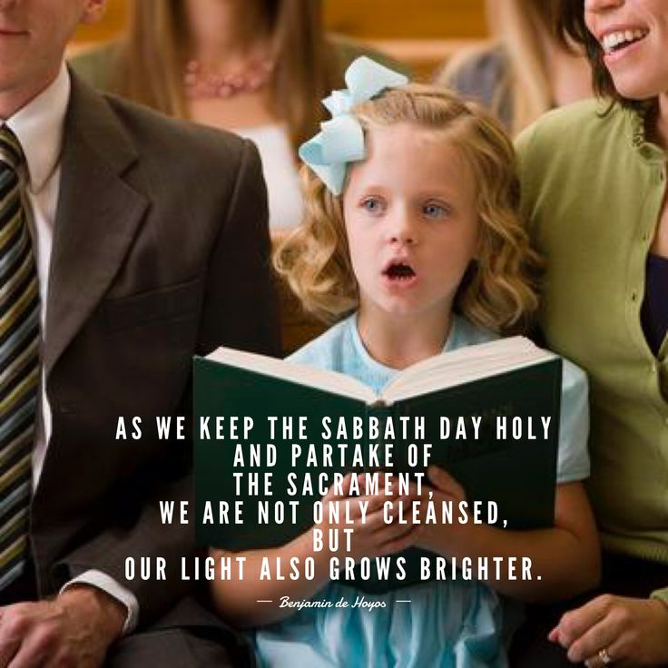 #ldsquotes #ldsconf As we keep the Sabbath day holy and partake of the sacrament, we are not only cleansed, but our light also grows brighter.