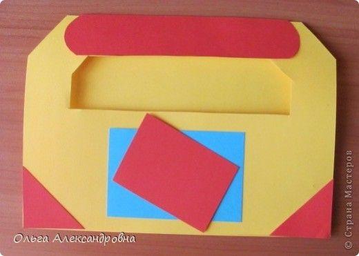 Как сделать открытку с инструментами, доброе субботнее