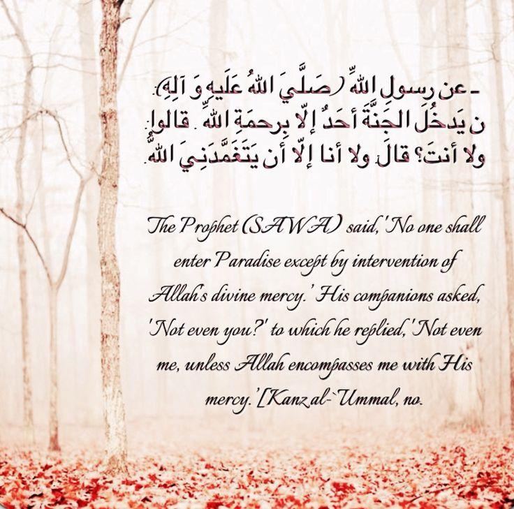 Profet Mohamed
