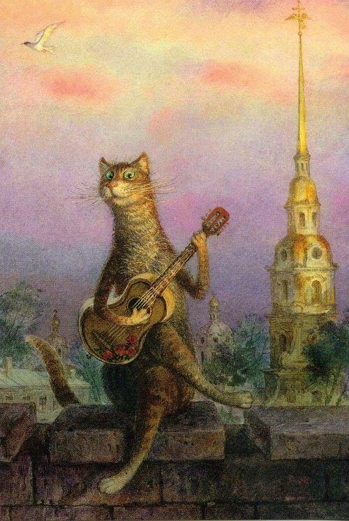 Cat and Guitar, by Vladimir Rumyantsev.