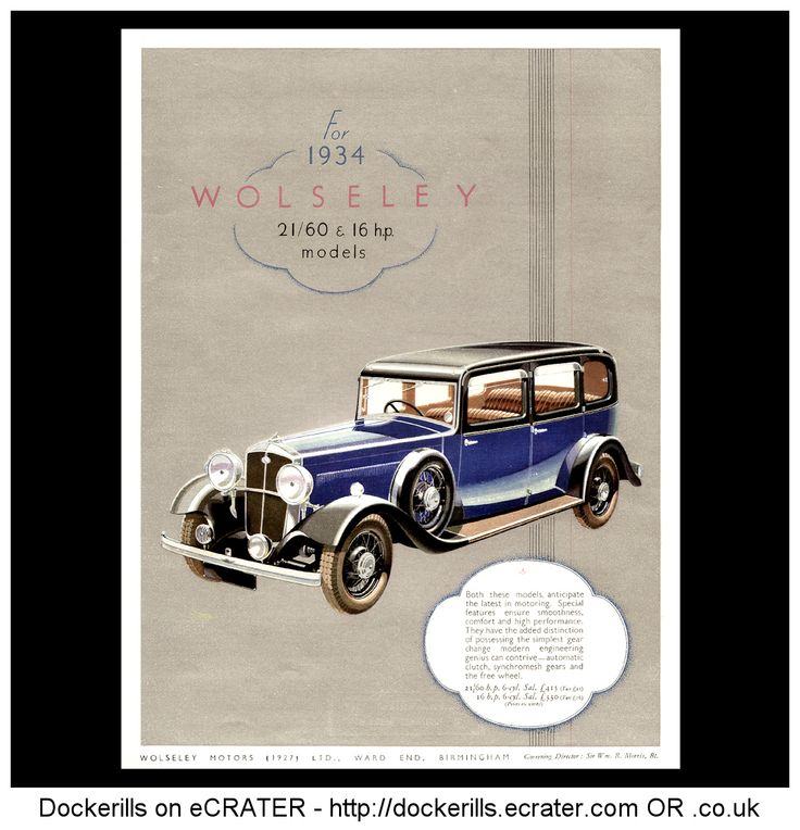 245 best VINTAGE AUTOMOBILE ADVERTISING images on Pinterest ...