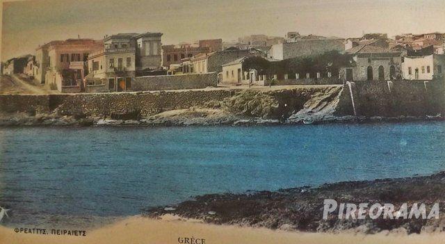 Pireorama ιστορίας και πολιτισμού: Είκοσι φωτογραφίες από τον παλιό Πειραιά.