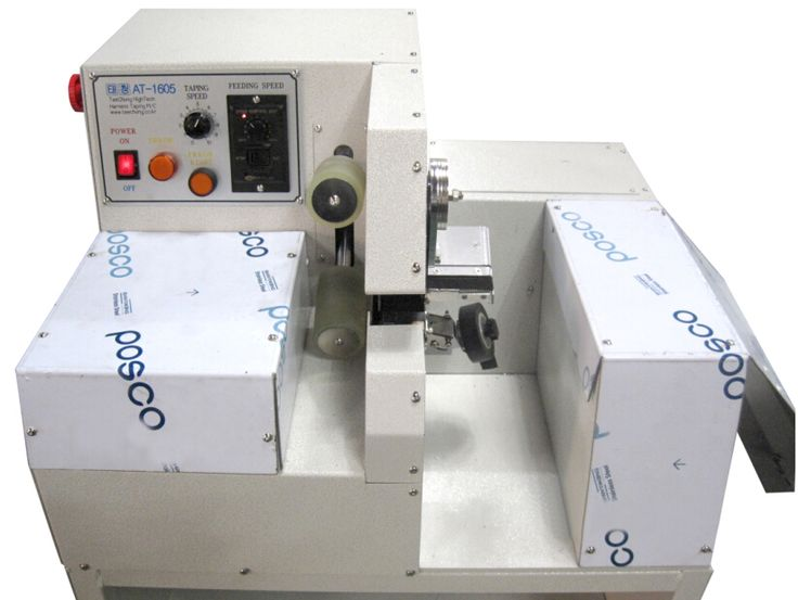 Wiring Harness Wrapping Machine : At cable assembly wire harness taping auto