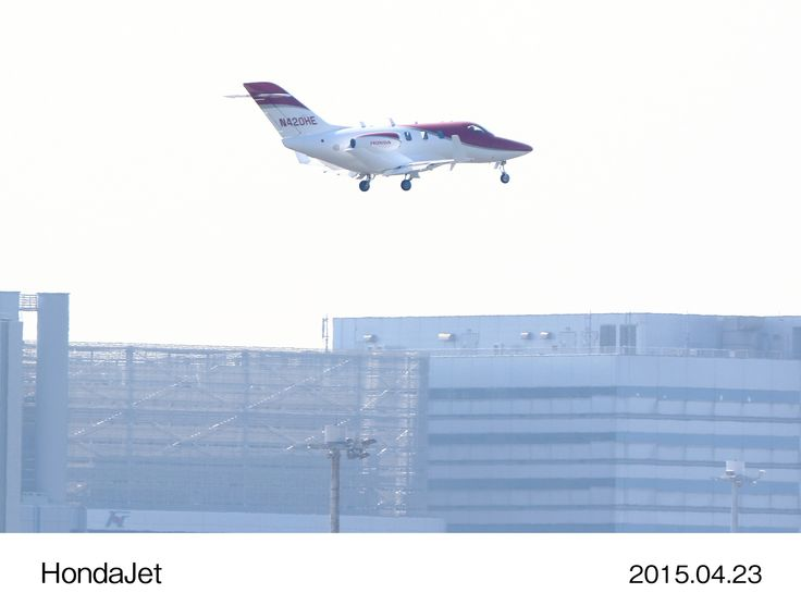 HondaJet landed at Haneda Airport