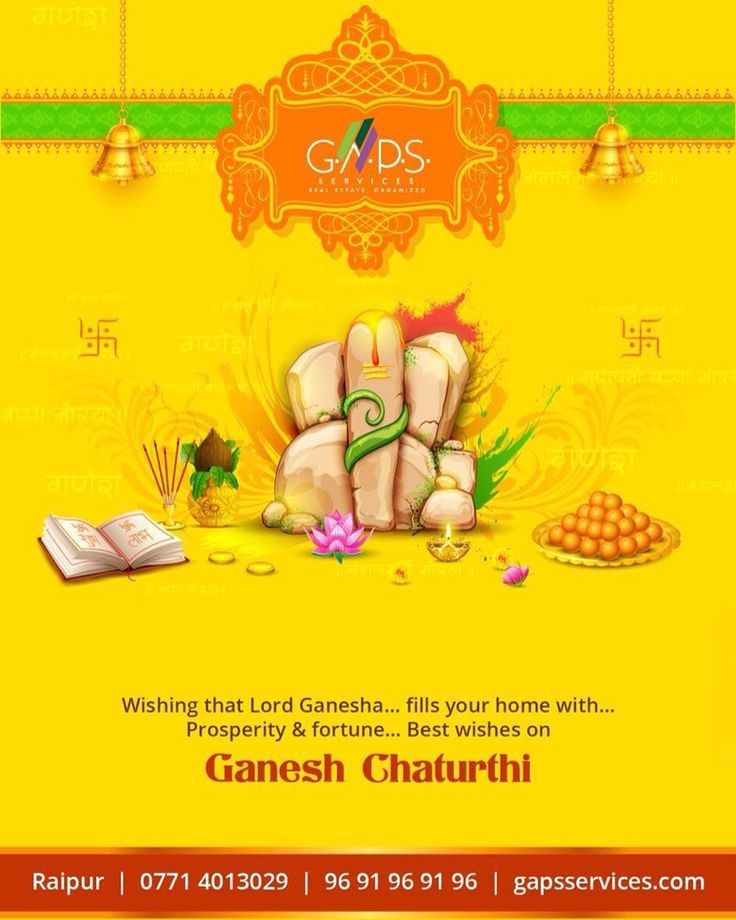 May Lord #Ganesha fills your Home with #Prosperity and #Fortune... #Best #Wishes on #GaneshChaturthi...!!   #Realestate #RaipurRealEstate #Property #RaipurProperty
