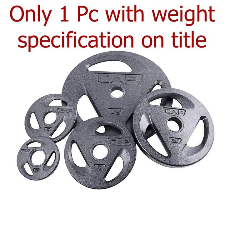 """Olympic Grip Plate 2"""" 2.5 Pound Barbell for Golds Gym XRS 20 Weight Fitness Home #CAPBarbell"""