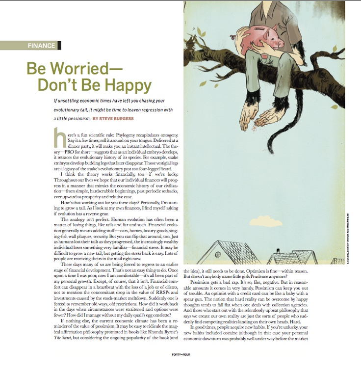 """Gold winner in Spot #Illustration. """"Be Worried, Don't Be Happy"""" by Byron Eggenschwiler published in #Swerve, 2008."""
