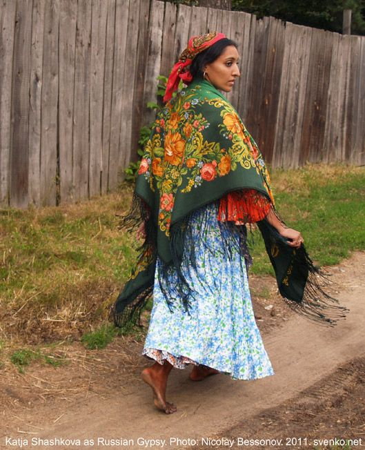 Gypsy... almost always in bare feet.-----definitely me; one sure thing I got from my paternal ancestors