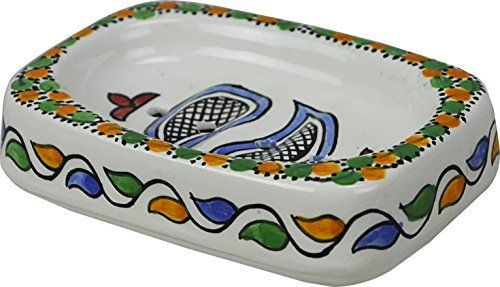 Fes / Granada Rectangular Multicoloured Ceramic Hand painted Moroccan Bathroom soap holder - L15 W8 H3 cm