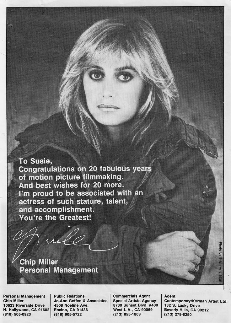 Chip Miller was the personal manager for British actress Susan George, whom he also briefly dated.  This was an ad in Hollywood Reporter as part of a film tribute to Susan by The British Film Board.