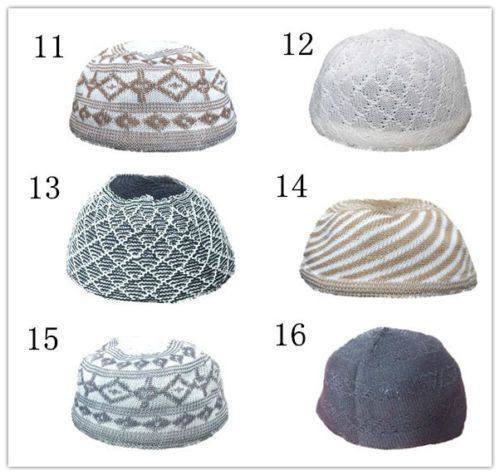 Find More Skullies & Beanies Information about Pure Cotton Hat Cap of Islam Man,High Quality hat hijab,China cap medical Suppliers, Cheap cap hat baseball from Wanting Shop on Aliexpress.com