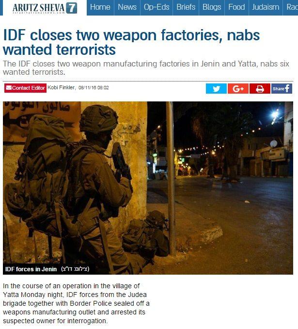 Buenas noticias, dos fabricas de muerte del nacionalismo palestino han sido cerradas gracias al buen hacer de las IDF y la policía de fronteras israelí. Ha ocurrido en las localidades de Yatta y J…