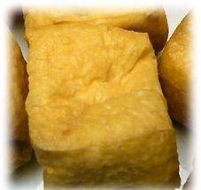 Fried Tofu Puffs (Bean Curd) Recipe (Tow-hu tawt) from TempleofThai.com