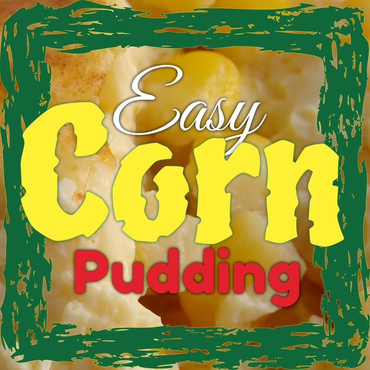 This easy corn pudding recipe is sure to be a hit at your next family reunion. #easy #corn #pudding #recipe #cooking #food #kitchen