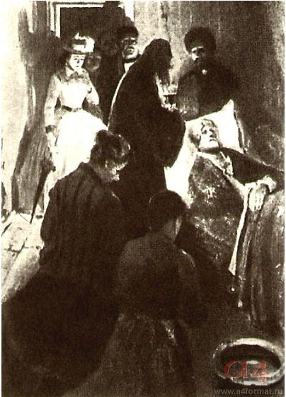 «Преступление и наказание». Соня в комнате умирающего Мармеладова. Художник И. Грабарь. 1891
