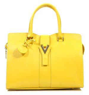 PB Fashion Gele Handtas