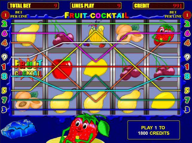 Игровые fruit cocktail автоматы скачать бесплатн онлайн игра в покер для новичков