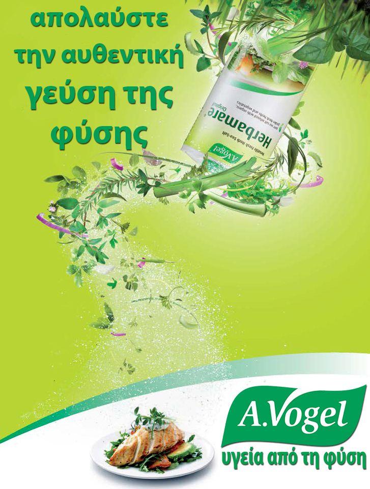Τα λαχανικά και τα μυρωδικά βότανα που προορίζονται για το Herbamare ® είναι βιολογικής καλλιέργειας και καταφθάνουν προς επεξεργασία μέσα σε λίγες ώρες από τη συγκομιδή. http://www.avogel.gr/product-finder/avogel/herbamare_original.php