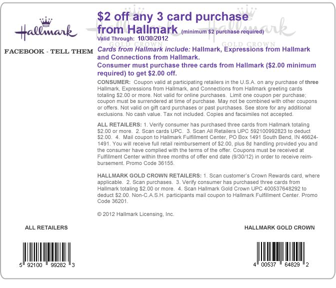 photo relating to Hallmark Printable Coupons named Hallmark coupon codes february 2018 / Printable discount coupons college