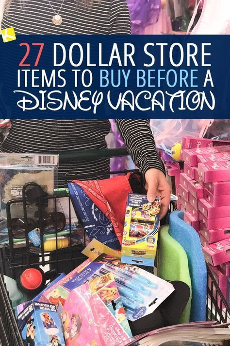 27 Dollar Store Items to Buy Before a Disney Vacation