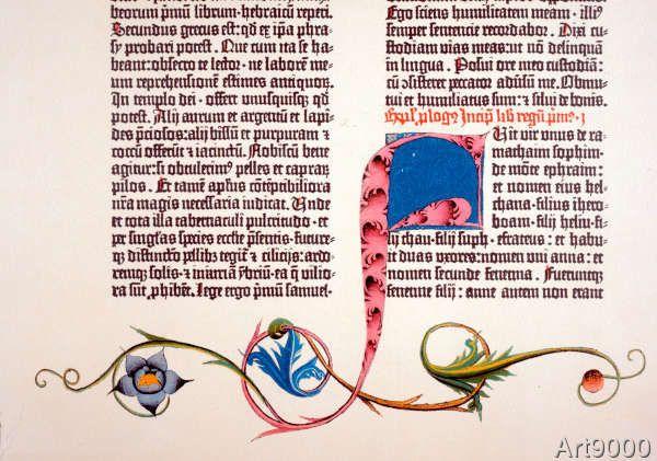 Buchmalerei+-+Gutenberg-Bibel+-+1.+Samuel,+Kapitel+1,+Initiale+F