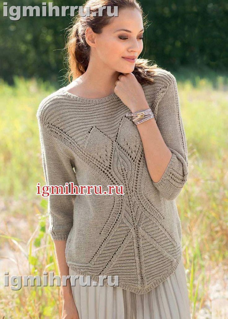 Бежевый шерстяной пуловер с узором из «листьев». Вязание спицами